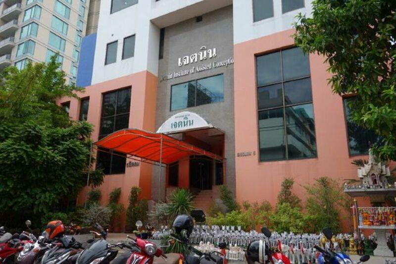 Bệnh viện Jannet nổi tiếng tại Thái