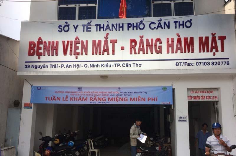 Bệnh viện Mắt Cần Thơ tên đầy đủ là Bệnh viện Mắt - Răng Hàm Mặt Cần Thơ