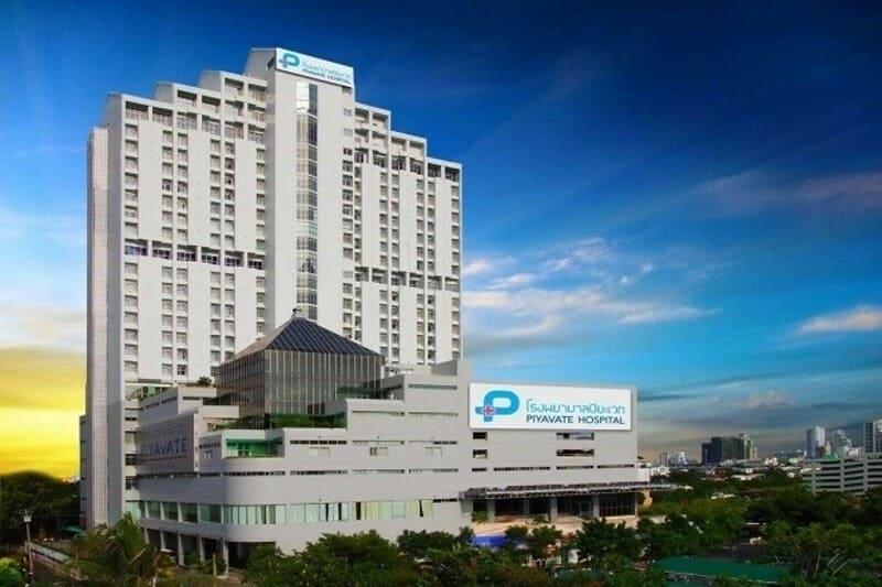 Bệnh viện Piyavate là nơi điều trị vô sinh cực kỳ thành công