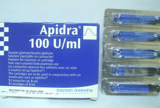 Thuốc Insulin glulisine
