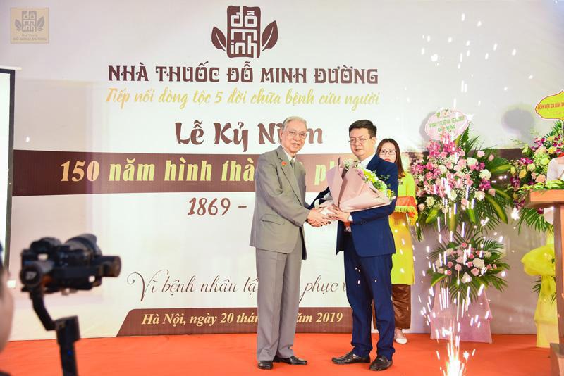 Mới đây Đỗ Minh Đường đã tổ chức lễ kỉ niệm 150 năm thành lập