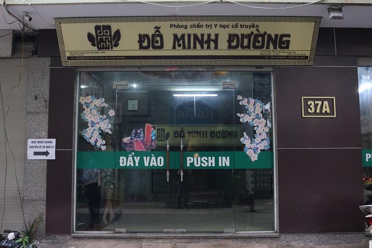 Nhà thuốc Đỗ Minh Đường - 5 đời khám, chữa bệnh bằng Y học cổ truyền