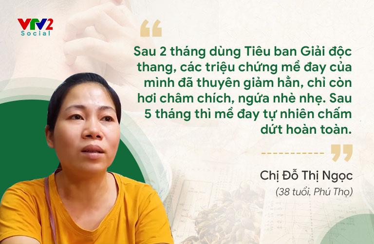Chị Ngọc chia sẻ kết quả trị bệnh mề đay tại Trung tâm Thuốc dân tộc trên kênh VTV2