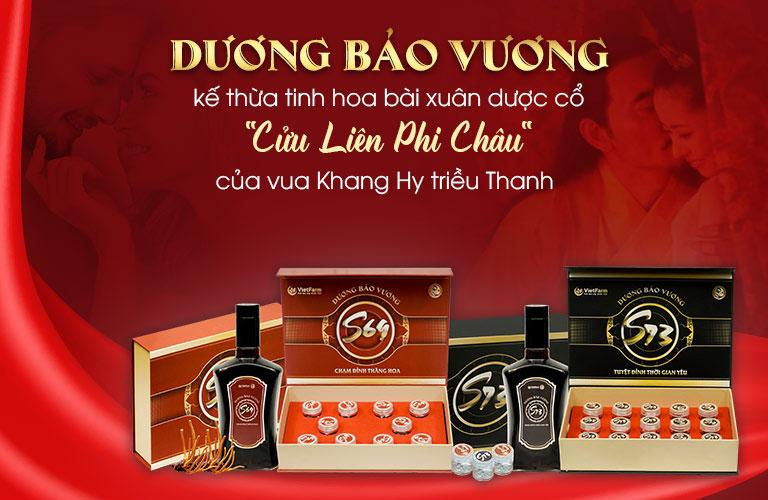 Bài thuốc Dương Bảo Vương được lấy cảm hứng từ bài xuân dược cổ A Tô Cơ của vua Khang Hy