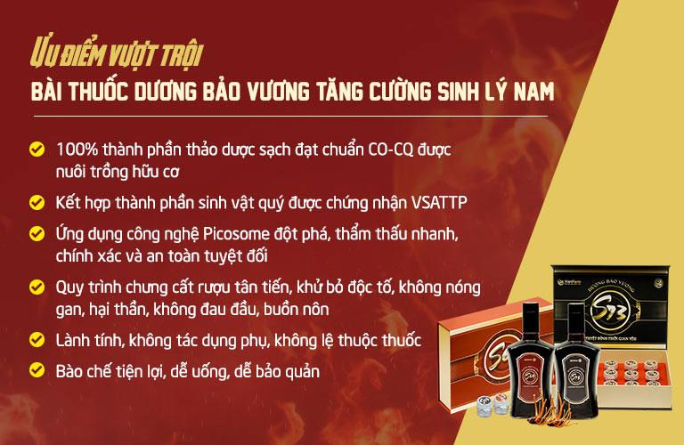Combo sinh lý Dương Bảo Vương sở hữu nhiều công năng ưu việt