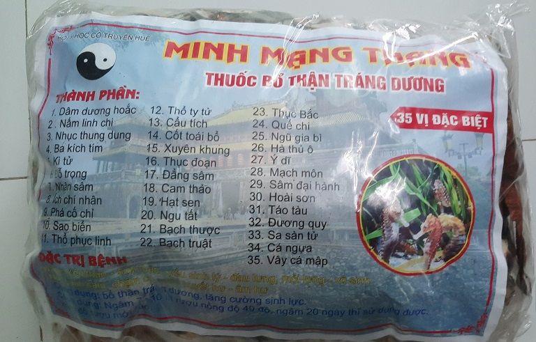 Minh Mạng Thang hiện có rất nhiều dị bản khác nhau